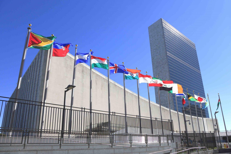 Sueño Hecho Realidad – Visita a la ONU