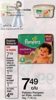 Pampers_Cruisers_Cupon