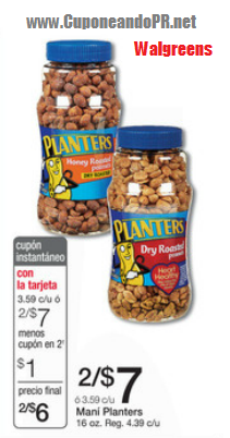 Planters_Sale_Cupon