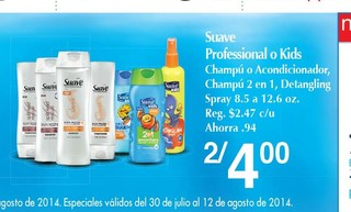 Shampoo_Suave_SuperMAx