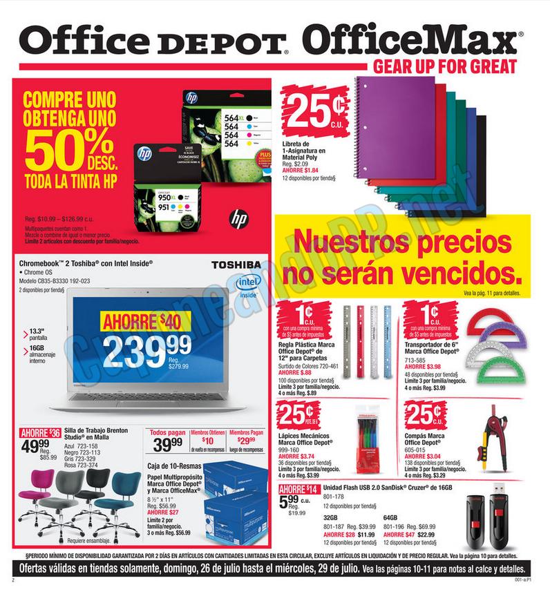 Shopper-Office-Max-1