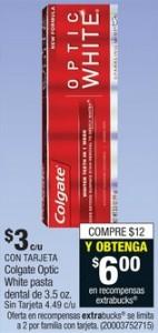 Optic-white-coupons