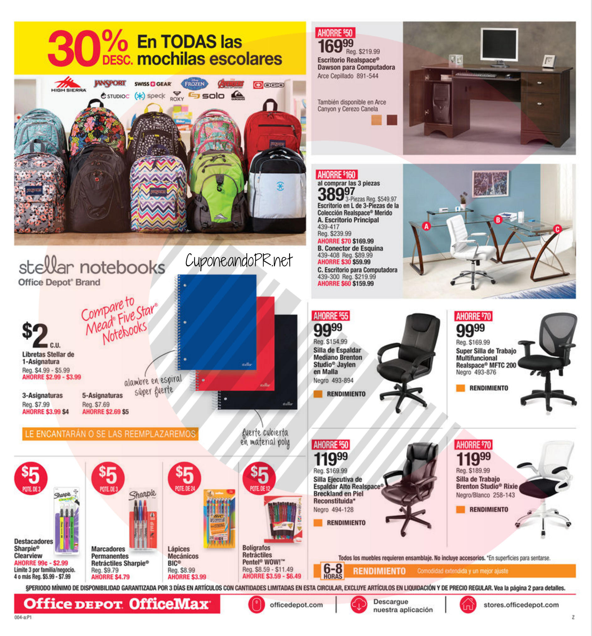 Office Max Shopper Back to School 2