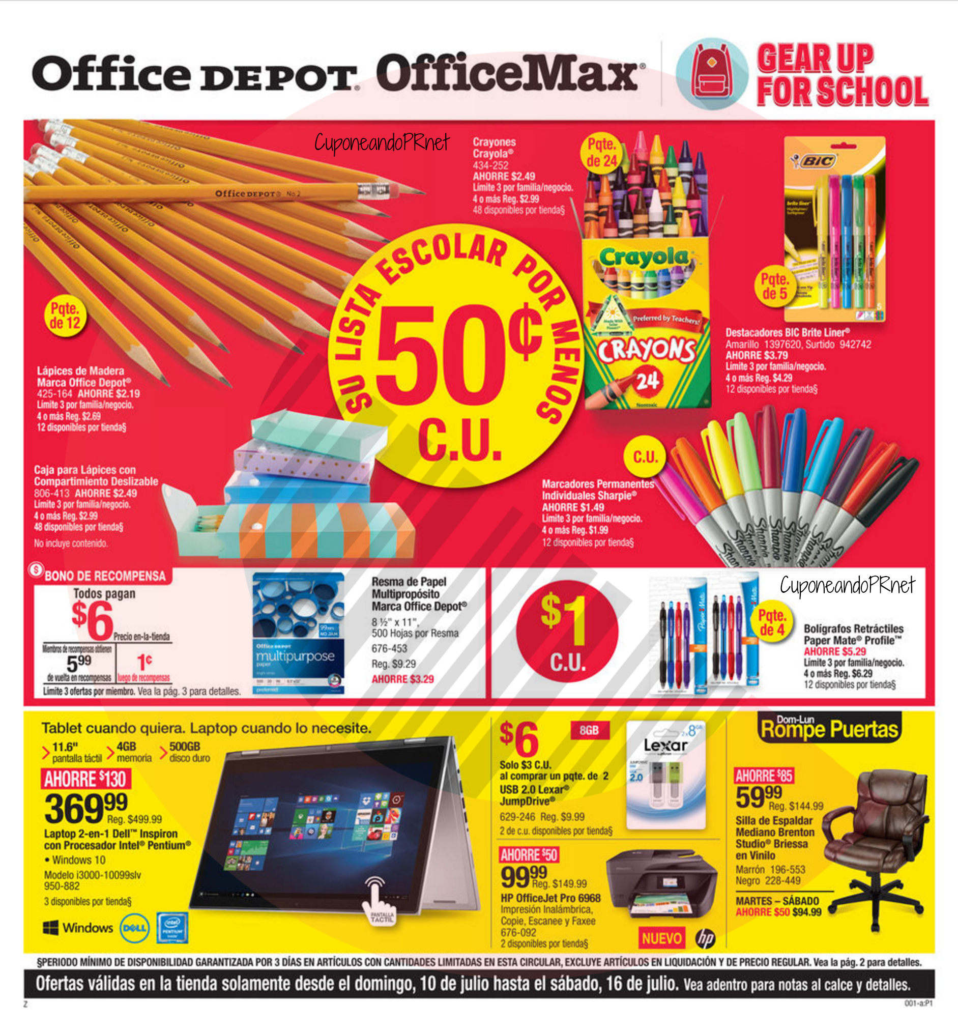Shoppper Office Max Back to School 1