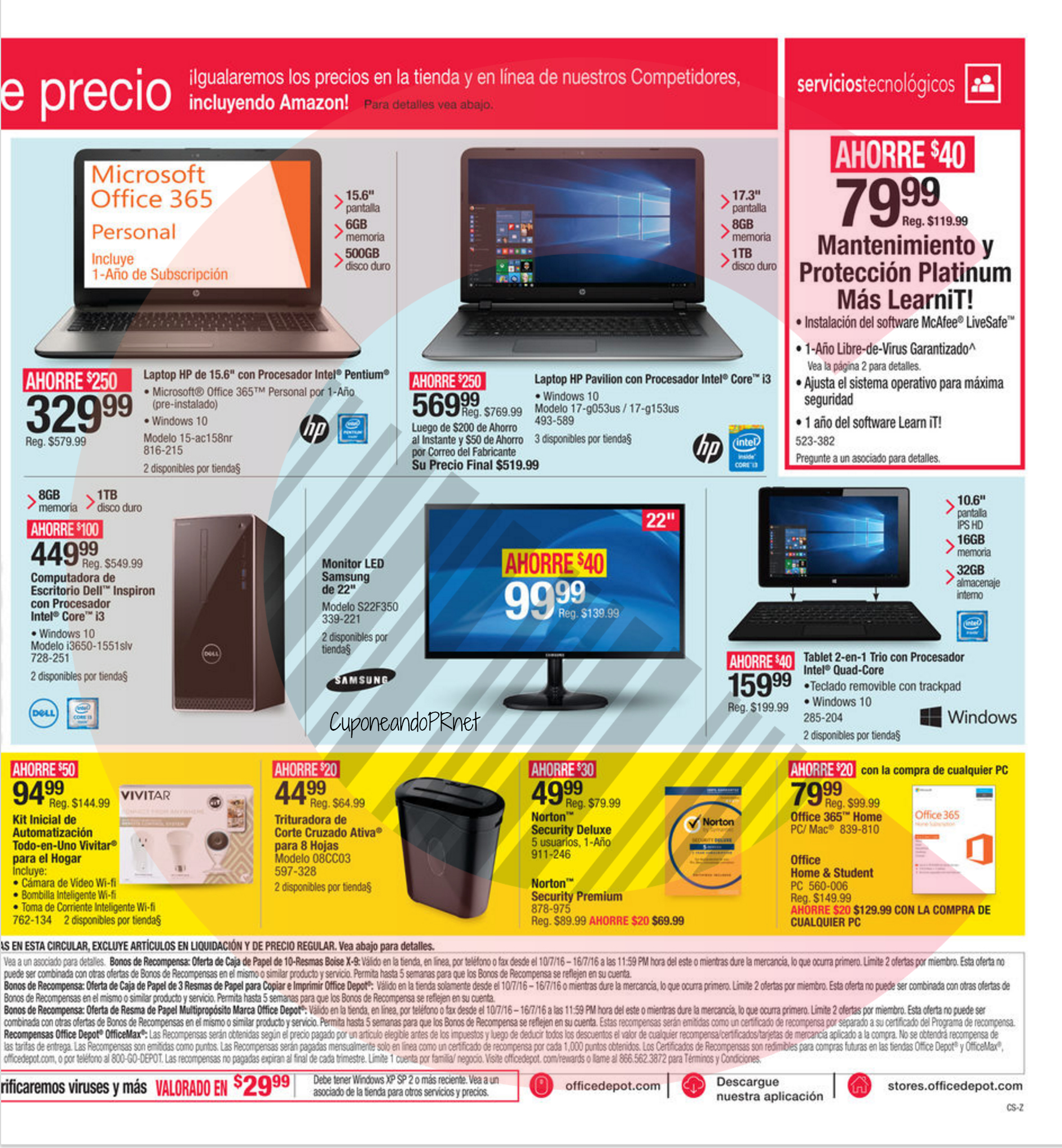 Shoppper Office Max Back to School 3