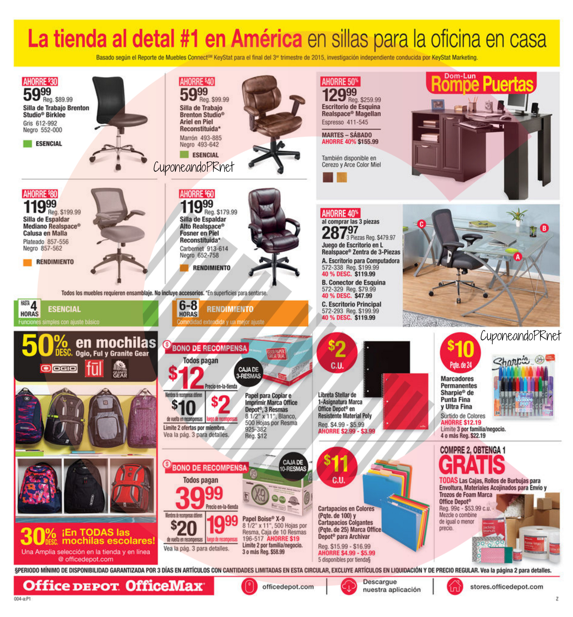 Shoppper Office Max Back to School 4