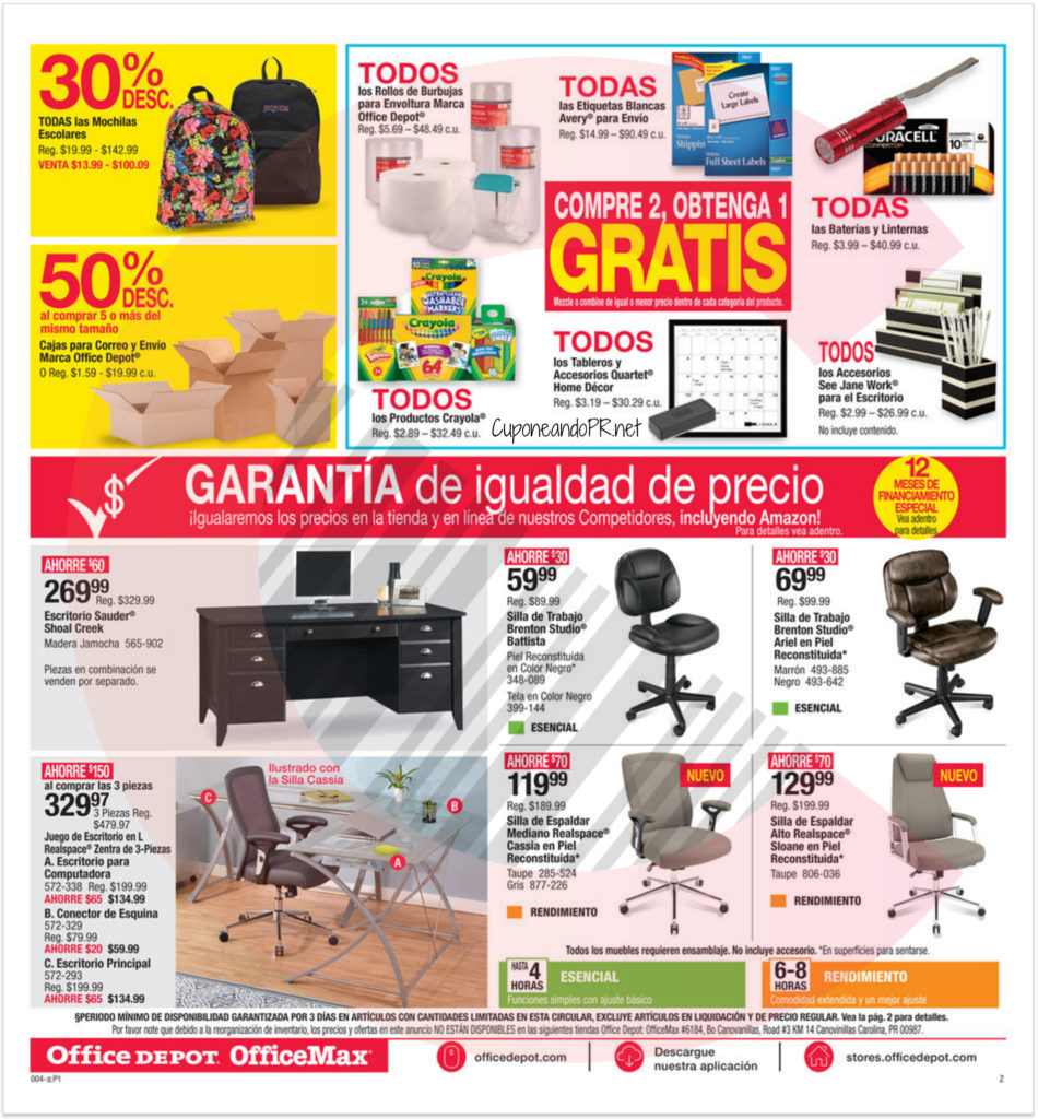 Shopper de Office Max Office Depot 2