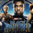 Black Panther Giveaway SORTEO