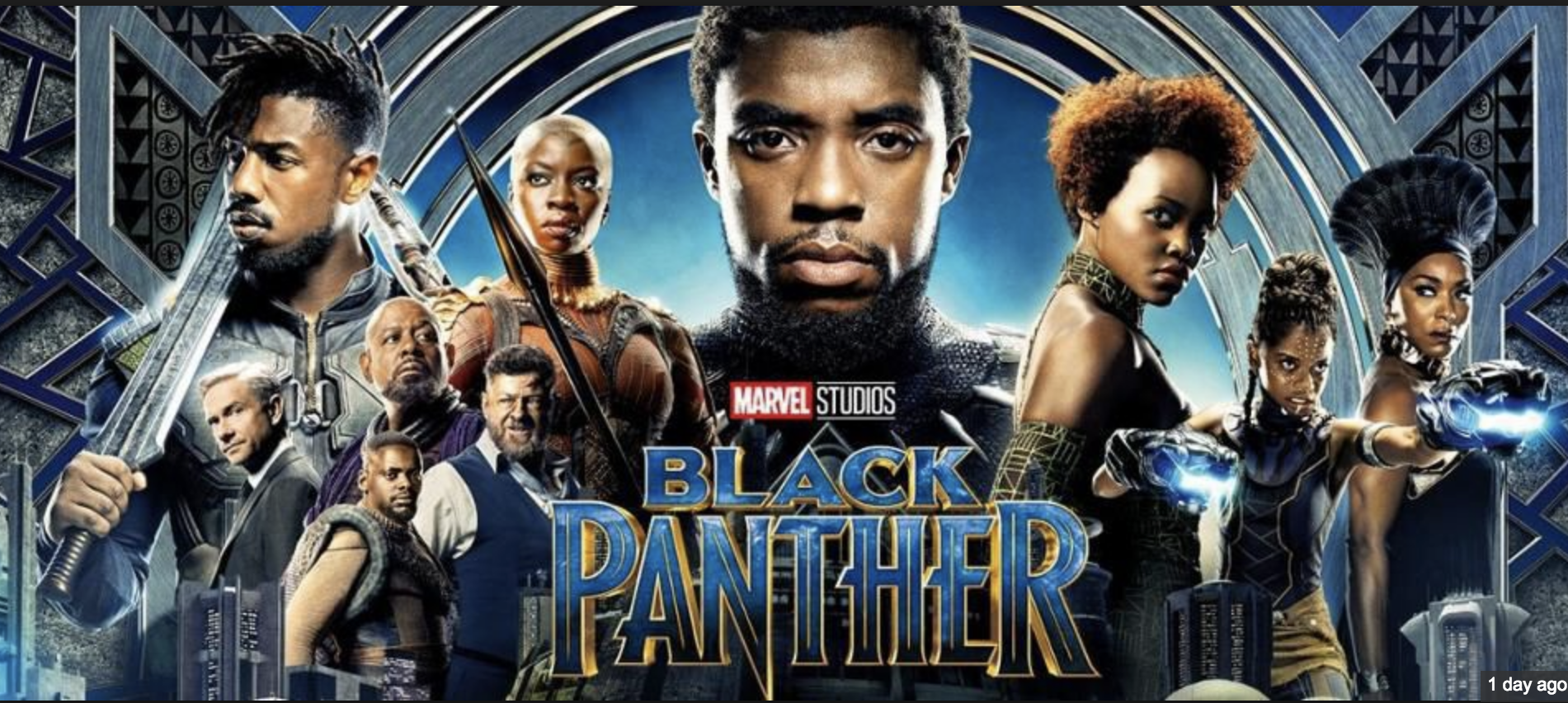 Black Panther Giveaway SORTEO